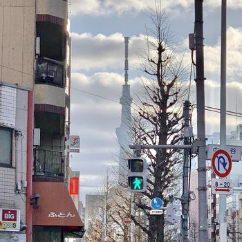 スカイツリーも見える街ですよ