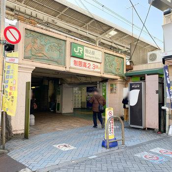 最寄りは山手線・南北線の通る駒込駅です。