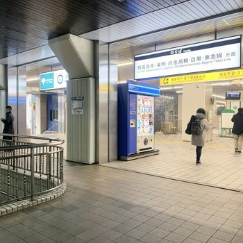 最寄り駅の【高島平】です。