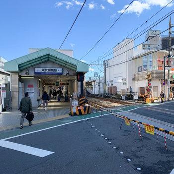 最寄りの東武練馬駅。
