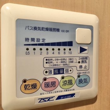 浴室乾燥機も付いています。