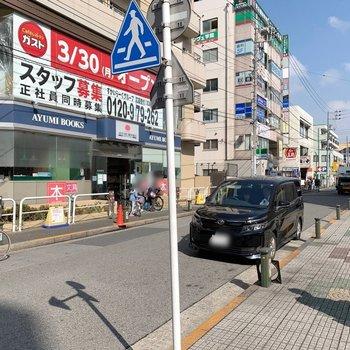 駅周辺は、飲食店やスーパーが並んでいます。