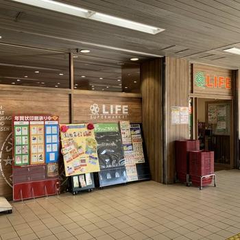 【周辺環境】駅直結でスーパーもあります。
