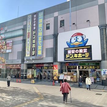 【周辺環境】駅周辺で買い物が済みそうです。