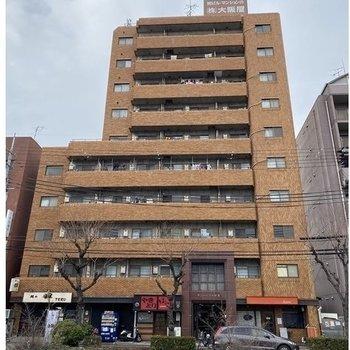 サンハイツ大阪屋