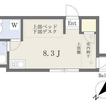 横に広い1Rのお部屋です。