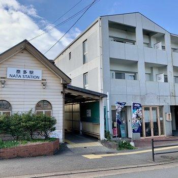 マンション真横に奈多駅。