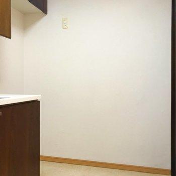 【LDK】奥に冷蔵庫を。