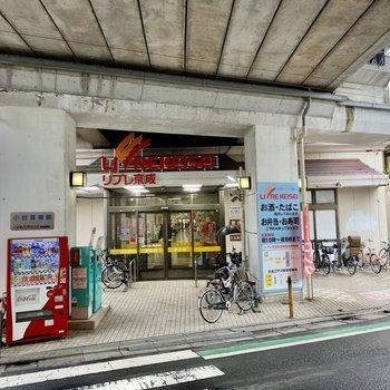 駅の高架下にはスーパーがあります。