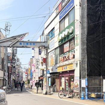 活気のある駅前の商店街です。