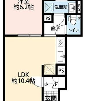 2人暮らしにも使いやすい、1LDKのお部屋です。
