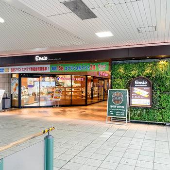駅ナカには飲食店が充実していました。