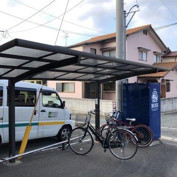自転車置場は屋根付きです。