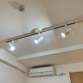 【LDK】お部屋を照らすのはライティングレール