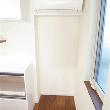 【2階】冷蔵庫スペース