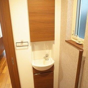 【1階】トイレ