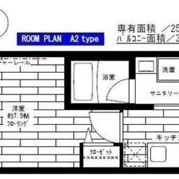7階・東向きのお部屋です。