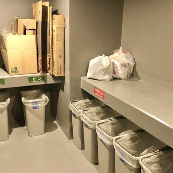ゴミ出しは24時間受け付けているので、出し忘れがなくなって便利ですね。