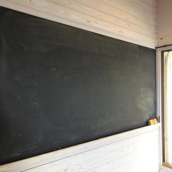 なんと黒板があります。 ※ 写真は前回募集時のものです