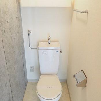 トイレの壁がコンクリ!※写真は同間取り別部屋