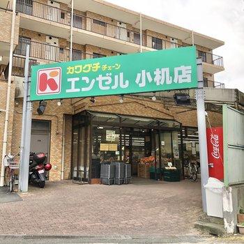 駅までの道にはスーパーやコンビニもありました。