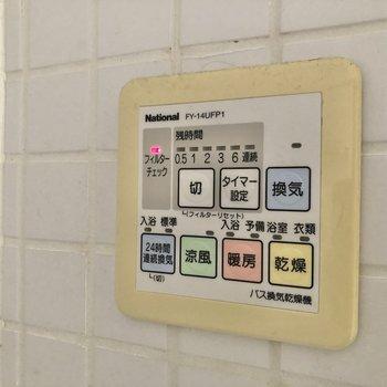 浴室乾燥機の設備も整っています。