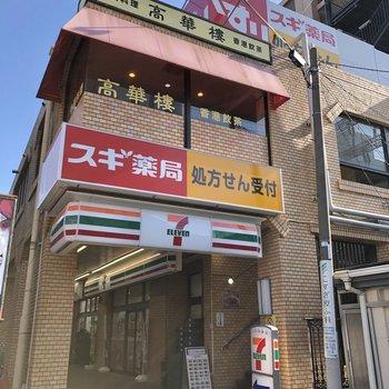 向河原駅の近くにはコンビニや薬局があります。