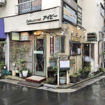 近くには昔ながらの喫茶店など、飲食店が立ち並びます。