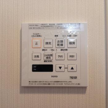 もちろん浴室乾燥機も備えております。※写真は4階の反転間取り別部屋のものです