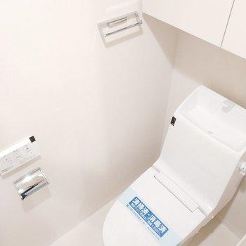 トイレは嬉しい個室ですよ!※写真は3階の同間取り別部屋のものです