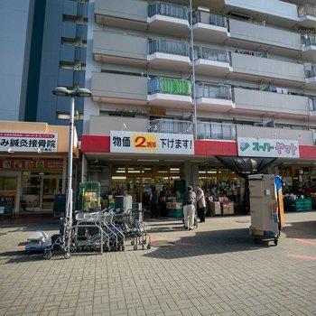 団地の1階にも商店街やスーパーがありますし