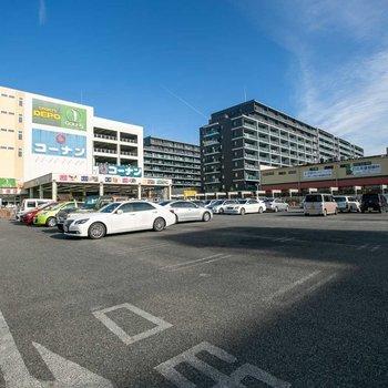 すぐお隣にもスーパー&ホームセンターがありますよ!