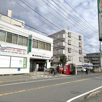 瀬谷駅までの道中には飲食店が多く、郵便局もありました。