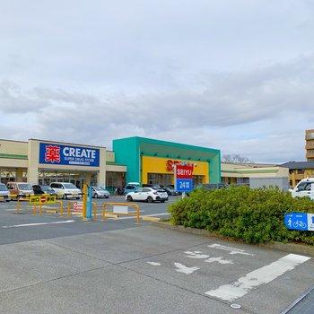 【街情報】さらにお隣にもスーパーとドラッグストア。お買い物に便利な立地ですね。