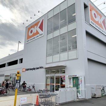 【街情報】そしてその先にはスーパーマーケットもあります。
