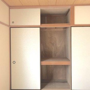 【和室】棚を置けばもっと使いやすそう。