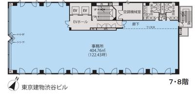 渋谷 122坪 オフィス の間取り
