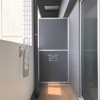 バルコニー。お洗濯物も干せそうです。※写真は3階の同間取り別部屋のものです