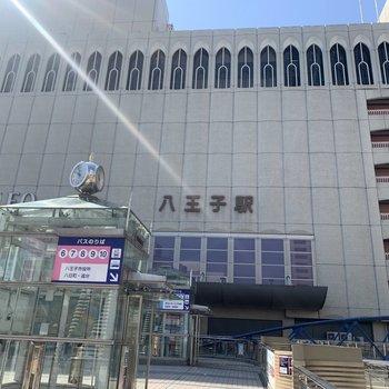 八王子駅です。大きいですよー!