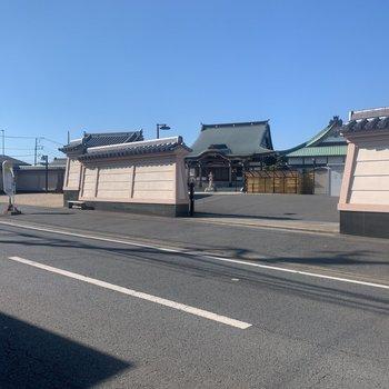 最寄りのバス停は【大念寺前】