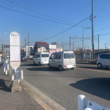 茅ヶ崎駅行きのバスがあります。
