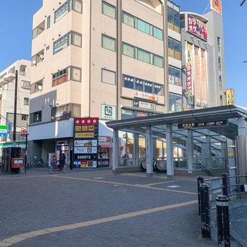 最寄りの湘南台駅。飲食店が立ち並び、賑わっていましたよ。