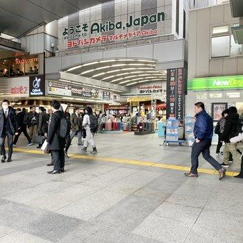 駅直結で商業施設が入っていますよ。