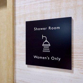 【共用部】女性専用もあるので安心ですね。