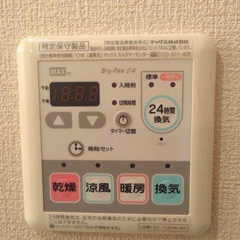 乾燥、涼風、暖房など機能沢山