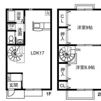 2階建ての2LDK。この手のお部屋にしては、かなり広めなんです!
