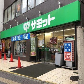 駅周辺にはスーパーがいくつかあるので使い分けが出来ます。