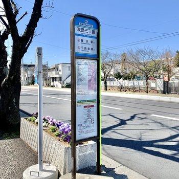 バスで駅まで行けますよ。