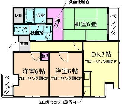アパートメントビル多田の間取り