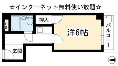 上野マンション の間取り